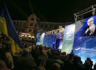 Юлія Тимошенко: Персоніфікована пенсійна система забезпечить гідне життя людей
