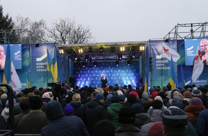 Юлія Тимошенко перебуває на Тернопільщині, 13.11.2018