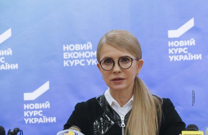 Юлія Тимошенко на Рівненщині, 14.11.2018