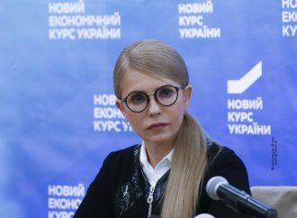 Юлія Тимошенко: Мораторій на вирубку лісів треба запроваджувати негайно