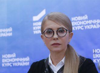 Юлія Тимошенко: Обов'язкове медстрахування забезпечить людям якісне лікування, а лікарям – гідні зарплати