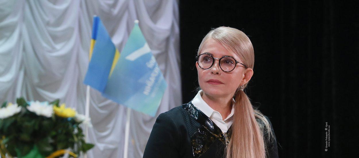 Юлія Тимошенко: На тлі підвищення тарифів «Нафтогаз» заганяє українців у нову боргову яму