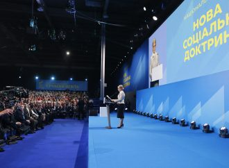 За 5 років середня зарплата українця має перевищувати $1000, а індексована пенсія сплачуватися із персональних рахунків, – Юлія Тимошенко
