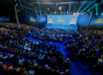 Низькі кредити на житло, високі стипендії та гідна допомога на дітей, – Юлія Тимошенко про підтримку молоді