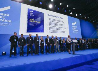 Дискусійні платформи на Національному форумі «Нова соціальна доктрина», 24.11.2018