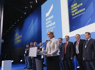 Юлія Тимошенко: Я пропоную кожному українцю підписати зі мною контракт