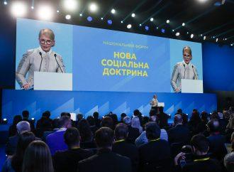 Юлія Тимошенко: Фінансування освіти – це інвестиції в людський капітал і гарантії національної безпеки