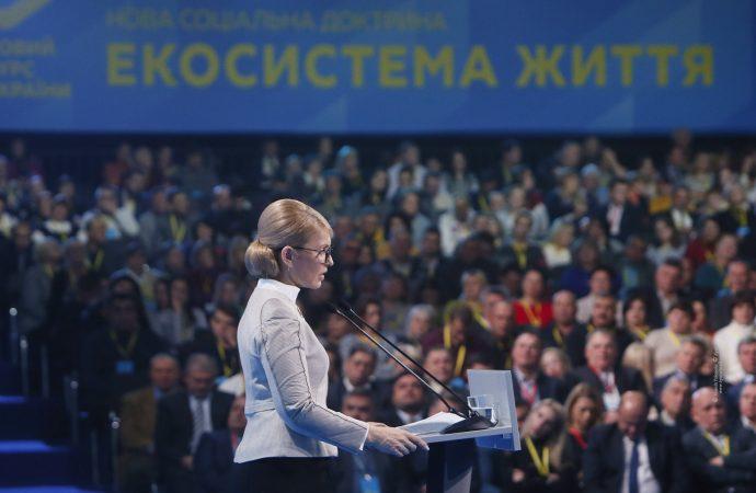 Донецька «Батьківщина молода» надала допомогу сільським школам ... 940eb66a0185e