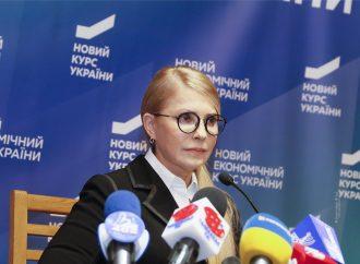 Юлія Тимошенко: Першим же рішенням після виборів знизимо ціни на газ для громадян