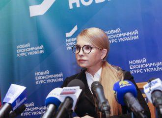 Відповіддю на агресивні дії Росії має стати новий формат переговорів «Будапешт+», – Юлія Тимошенко в Івано-Франківську