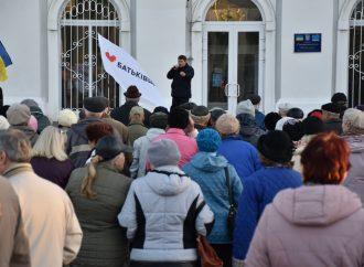 Мешканці Луганщини протестують проти тарифного геноциду