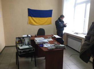 У Кривому Розі скоєно напад на офіс «Батьківщини»