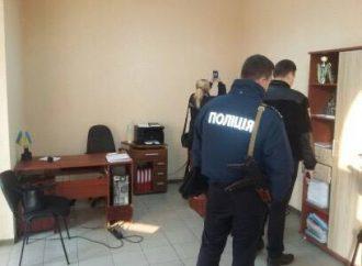 Удруге протягом місяця скоєно напад на офіс Інгулецької «Батьківщини» 042bc018b857f