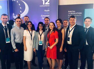 «Батьківщина Молода» взяла участь у Конгресі молоді ЄНП