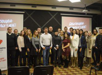 «Батьківщина Молода» ініціювала в Києві дискусію «Молодь після виборів: 2020-2025»