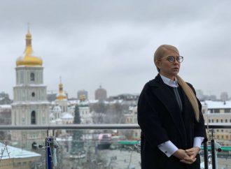 З нагоди Дня Соборності українці утворять символічний ланцюг єдності