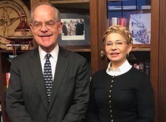 Юлія Тимошенко зустрілася з членами комітету Палати представників США зі збройних сил