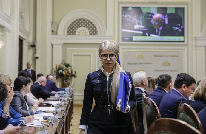 Погоджувальна рада голів парламентських фракцій і комітетів, 03.12.2018