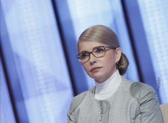 Юлія Тимошенко: Кожен посадовець, який грабує народ, понесе відповідальність