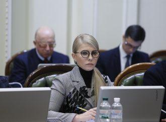 Юлія Тимошенко вимагає захистити ГТС України від корупційних зазіхань президента і скасувати підвищення тарифів