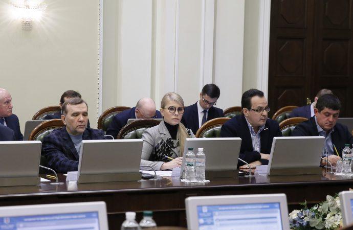 Погоджувальна рада лідерів фракцій та комітетів парламенту, 17.12.2018