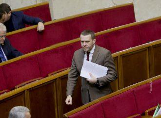 «Батьківщина» підтримала відзначення ювілеїв Карпатської України та Гуцульської Республіки