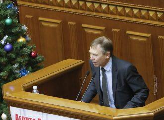 «Батьківщина» підтримала законопроект, який захищає українців від рейдерства