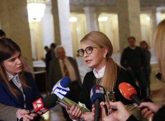Юлія Тимошенко: Ми захистили безцінний скарб України – землю