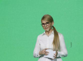 Екологічний порядок денний в програмі Юлії Тимошенко
