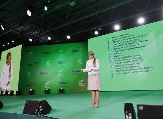 Україні потрібно більше молоді у владі, – Юлія Тимошенко