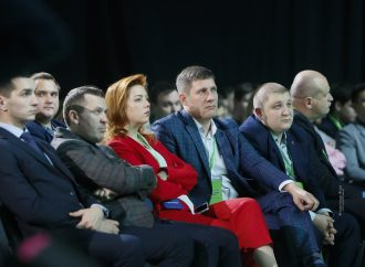 Альона Шкрум: Про Всеукраїнський молодіжний форум