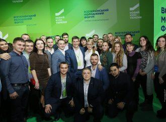 Юлія Тимошенко про Молодіжний форум: З такою командою будемо міняти країну