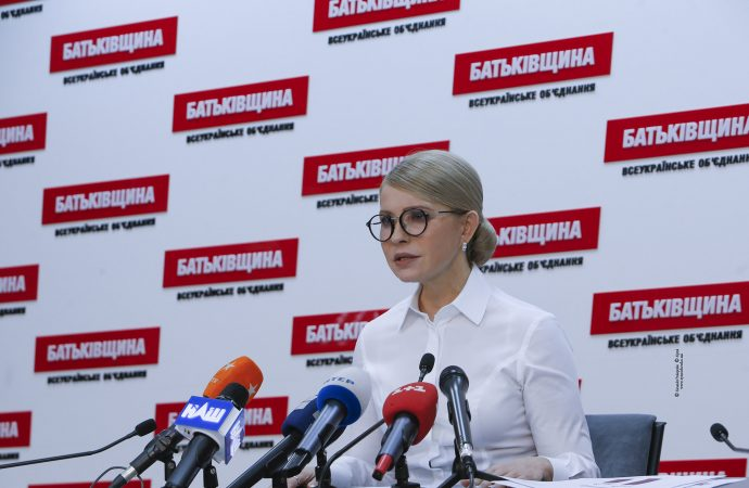 Прес-конференція Юлії Тимошенко, 24.12.2018