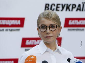 «Батьківщина»здобула беззаперечну перемогу на виборах в ОТГ, – Юлія Тимошенко