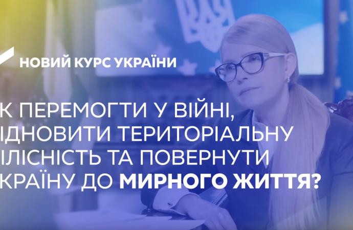 Як Будапештський формат допоможе перемозі. Новий курс України, 04.12.2018
