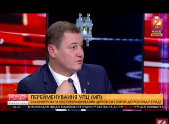 Сергій Євтушок: Відкриття ринку землі – це злочин проти народу України