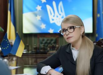 Юлія Тимошенко: Сильна армія зробить переговори щодо миру на умовах України максимально ефективними