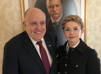 Юлія Тимошенко зустрілася з екс-мером Нью-Йорка