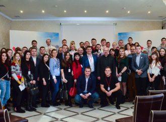 «Батьківщина Молода» провела чотири великі форуми на Західній Україні