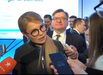 Юлія Тимошенко: Ціна на газ для громадян буде вдвічі нижчою, а газовий ринок демонополізовано