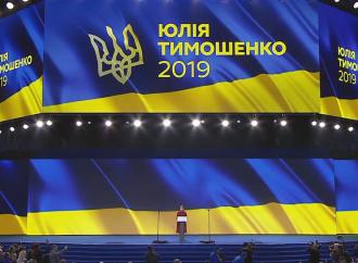 Юлія Тимошенко: Нова Конституція дозволить подолати корупцію і забезпечить справжнє народовладдя