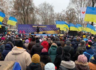 Юлія Тимошенко: Зростання доходів українців до європейського рівня необхідне для піднесення економіки
