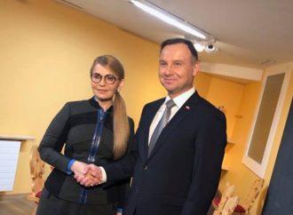 Юлія Тимошенко зустрілася з президентом Польщі Анджеєм Дудою