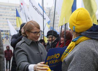 Юлія Тимошенко: Я йду перемагати, щоб повернути людям справедливість