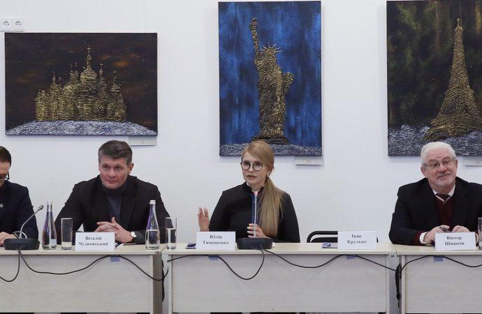 Юлія Тимошенко взяла участь у засіданні Національної платформи №1, 14.01.2019