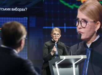 Референдум зруйнує кланову систему та забезпечить справжнє народовладдя, – Юлія Тимошенко