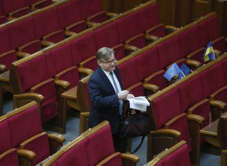 Григорій Немиря: В Україні триває політика дискримінації вимушених переселенців