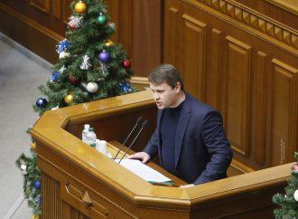 Вадим Івченко закликав правоохоронні органи розслідувати факти нападів на опозиційних депутатів, 16.01.2018
