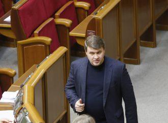 Вадим Івченко закликає депутатів розблокувати роботу Верховної Ради