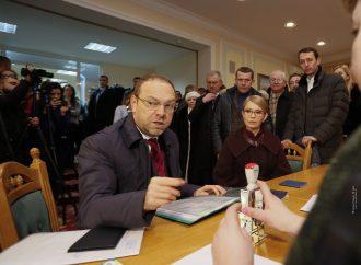 Юлія Тимошенко подала документи до ЦВК